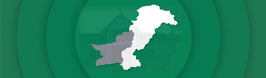 balochistan public procurement regularity authority